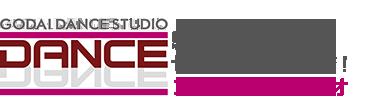 センター南のダンス教室「GODAI DANCE STUDIO(ゴダイダンススタジオ)」 ロゴ
